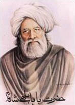 Bulleh Shah