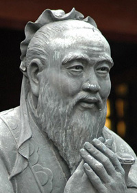 a biography and life work of confucius a chinese philosopher Confucianism beliefs & confucius - china travel guide featuring information on the life of the philosopher, his teachings & influence plus links to more information on notable travel destinations within china, including the temple of confucius in beijing & his burial site in kong lin.