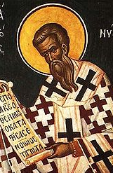 Gregory of Nyssa portrait
